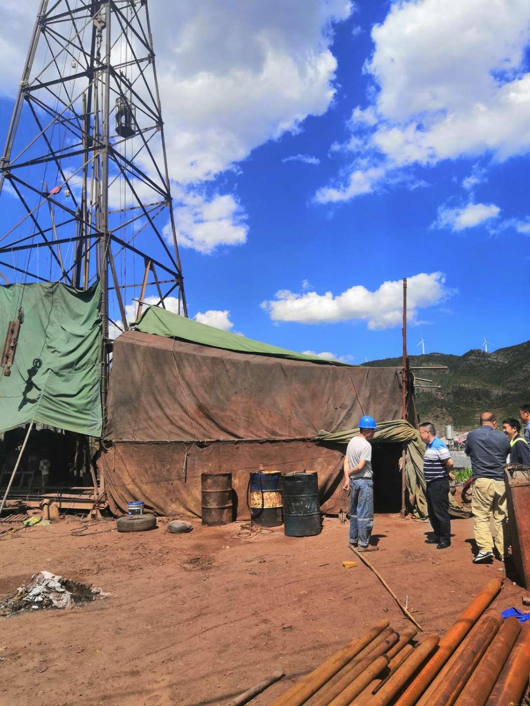 煤矿勘探项目