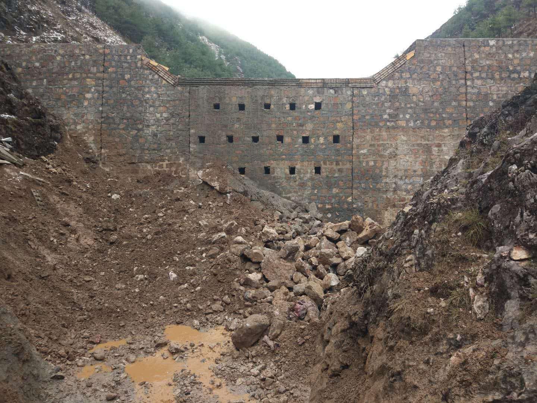 地质灾害治理项目